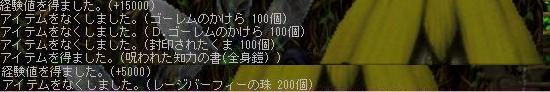 20070203233037.jpg