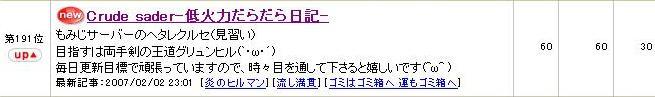 20070203233945.jpg