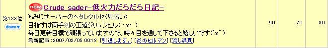20070205222222.jpg