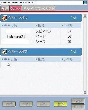 20070205223351.jpg