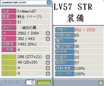 20070205225243.jpg