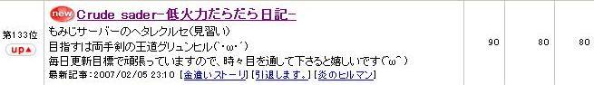 20070206224204.jpg