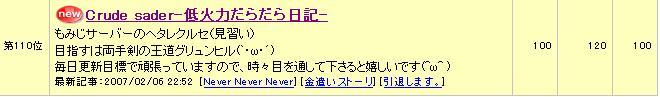 20070207213008.jpg