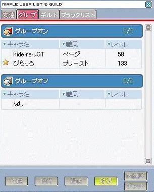 20070207213059.jpg