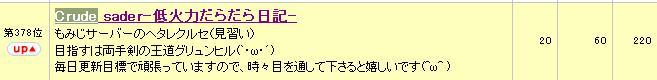 20070222191851.jpg