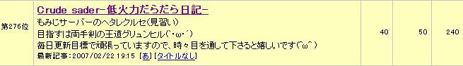 20070223213041.jpg