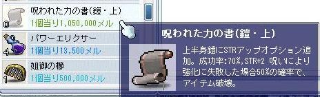 20070223214706.jpg