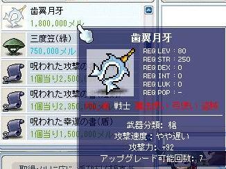 20070223215119.jpg