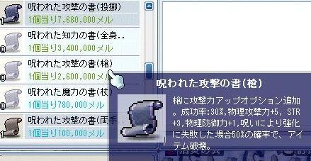 20070223215308.jpg