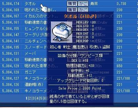 20070310201036.jpg