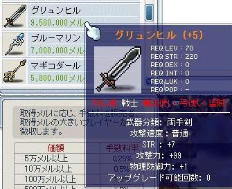 20070313220722.jpg