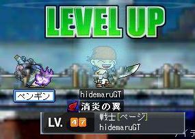 lv47.jpg