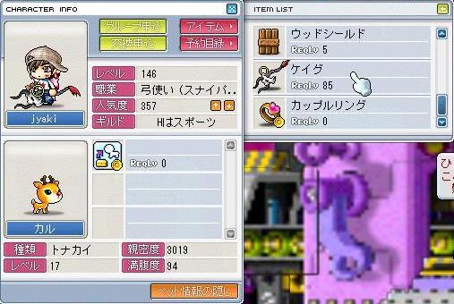 20061009160739.jpg