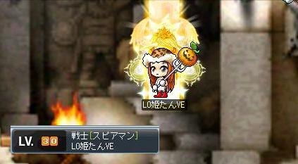 姫たん~5