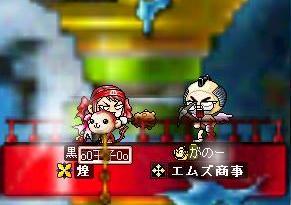 がのc戦闘