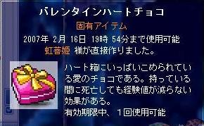 20070214185442.jpg