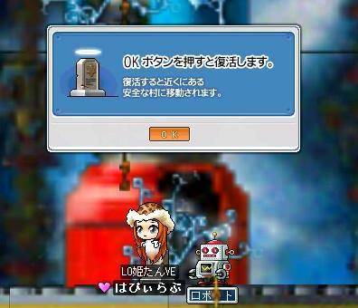 20070216150723.jpg