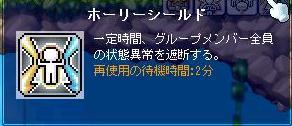 20070328231953.jpg