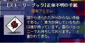 20070331234146.jpg