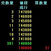 20060616-2486-01.jpg