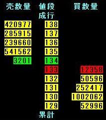 4753-9-1457.jpg