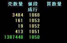 4759-10-1500-2.jpg