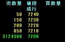 8515-20060414-2.jpg