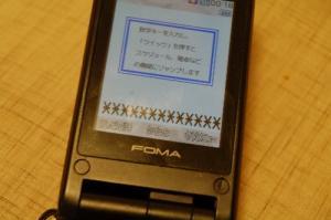 060825-3.jpg