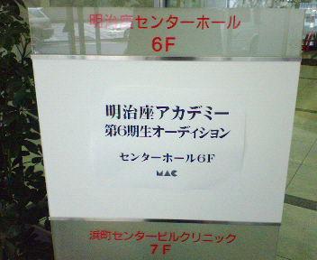 20060320001913