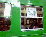 20070210194200
