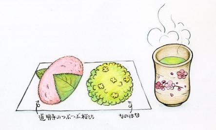 桜餅185.jpg