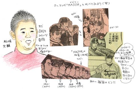 松坂2254.jpg