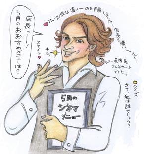 映画予告303.jpg