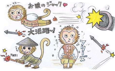 パイ猿314.jpg