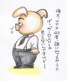 キサラギ3346.jpg