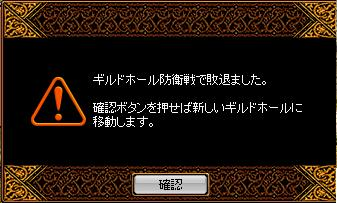 20070707214510.jpg