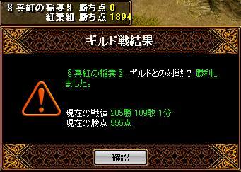 20070707214607.jpg