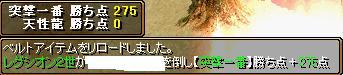 20070708232556.jpg
