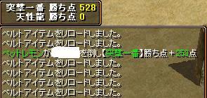 20070708232615.jpg