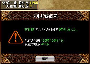 20070708232631.jpg