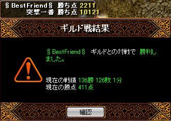 20070711231511.jpg