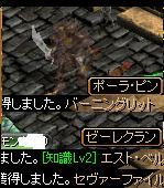20070715235356.jpg