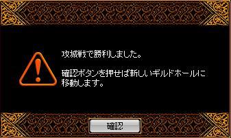 20070715235417.jpg