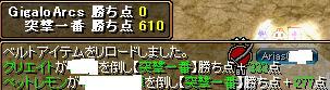 20070715235445.jpg