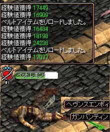 20070730095336.jpg