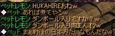 20070801105057.jpg