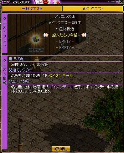 20070802113914.jpg