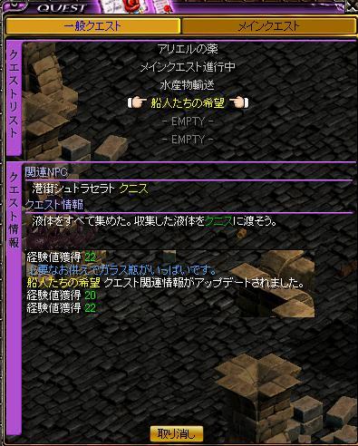 20070802113958.jpg