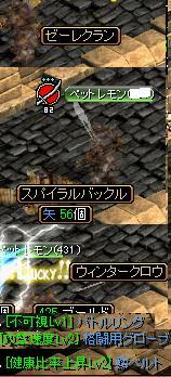 20070808005320.jpg