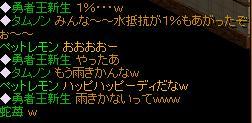 20070819230733.jpg
